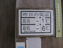 01020011_3