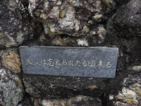 Dscn8486
