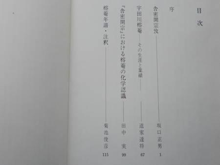 Dscn7616