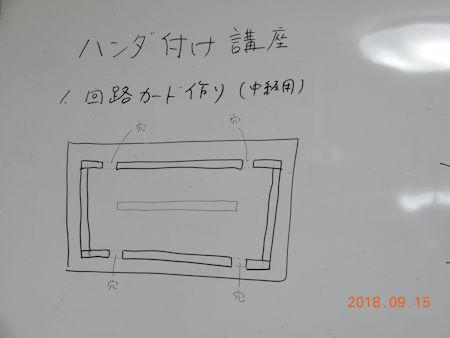 Dscn7593