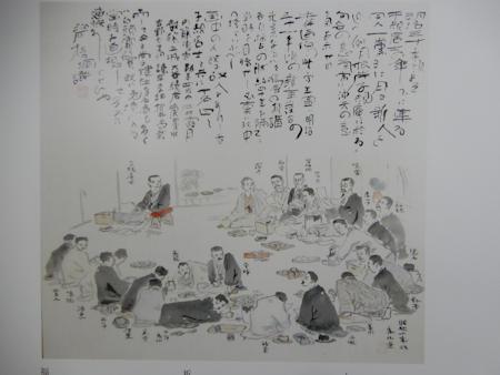 Dscn1887