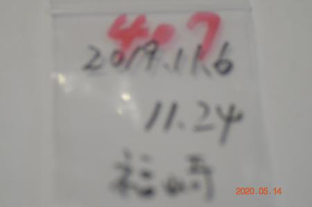 _dsc2327_20200516050001