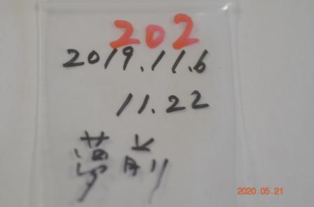 _dsc3127