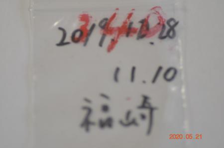 _dsc3165