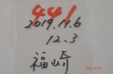 _dsc3221